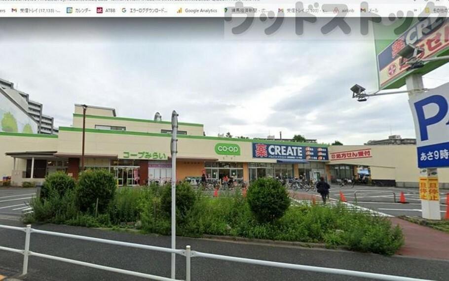 スーパー コープ柴崎店 徒歩14分。