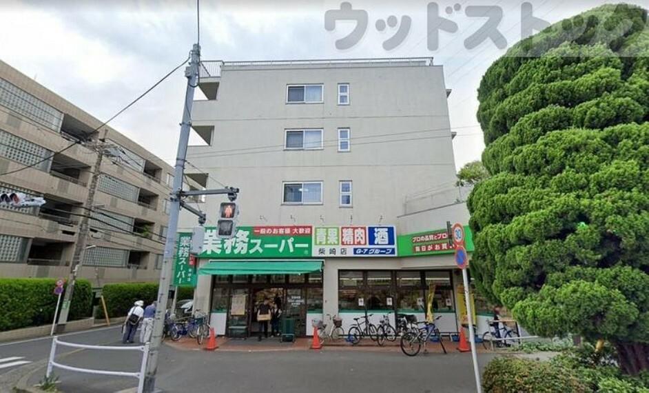 スーパー 業務スーパー柴崎店 徒歩20分。