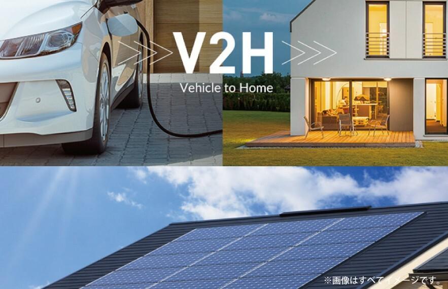 発電・温水設備 V2H×太陽光発電×オール電化 車と家の新しいカタチ「V2H」と太陽光発電を搭載したオール電化の家。 ※V2Hは電気自動車に貯めた電気を自宅で使うためのシステムです。V2H:Vehicle to Home()ウ゛ィークル トゥ ホーム) =VtoHの造語です。 ※詳細につきましては担当者にお尋ねください。