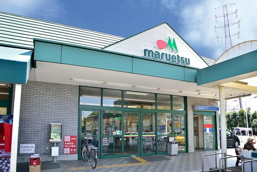 スーパー マルエツ安行慈林店