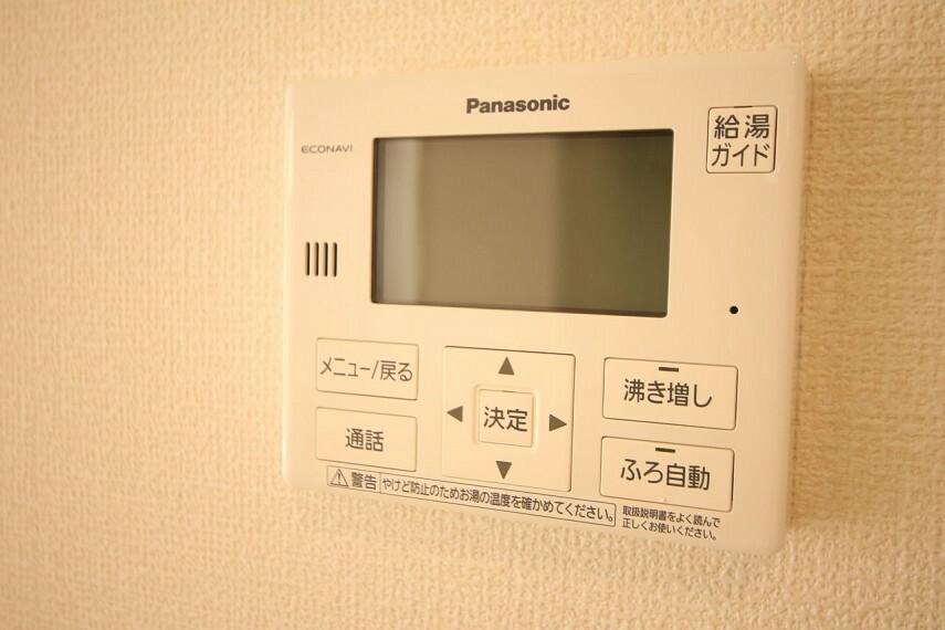 発電・温水設備 キッチンからボタン一つでお湯はりや追い焚きの操作ができるオートバス機能付きです (同仕様)