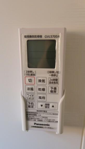 冷暖房・空調設備 雨の日のお洗濯に役立つ浴室暖房乾燥機。 浴室のカビ予防にも活躍します。 (同仕様)