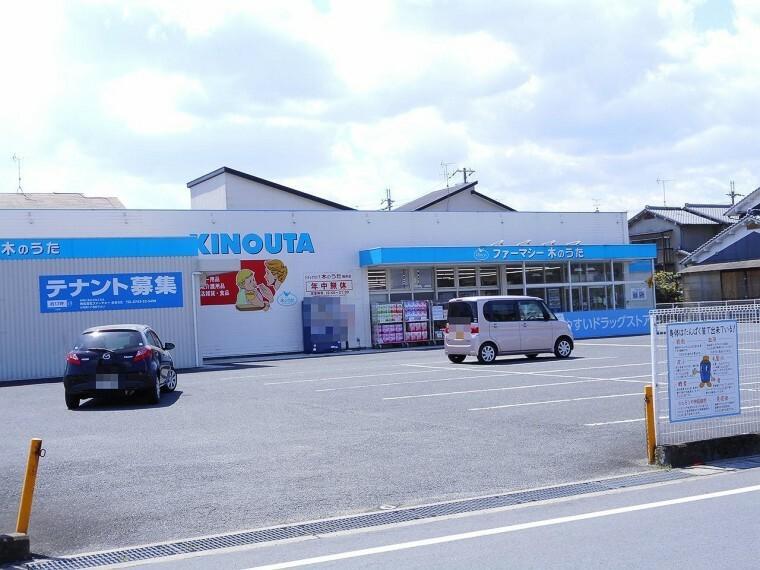 ドラッグストア 木のうた桜井店