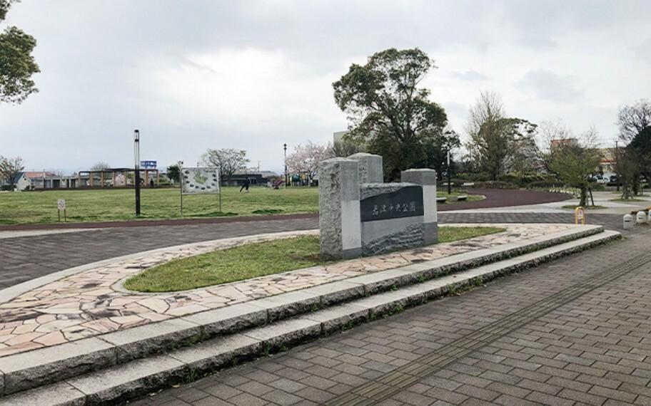 君津中央公園