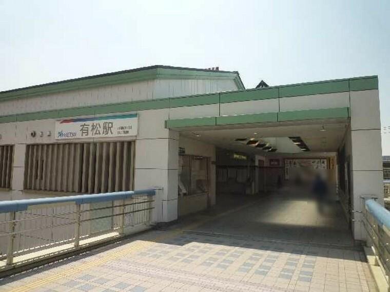 名鉄名古屋本線「有松」駅 徒歩30分