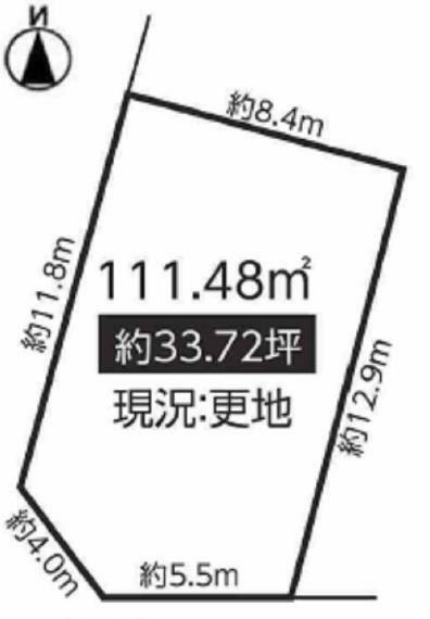 区画図 南西角地 土地33.72坪 現況更地 建築条件無し お気軽にお問い合わせください。