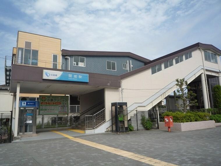 (開成駅)開成駅