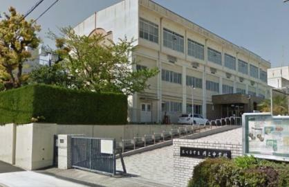 中学校 名古屋市立中学校 円上中学校 愛知県名古屋市昭和区滝子町17-18