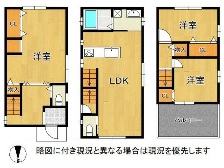 間取り図 全居室収納スペース付きで荷物が多い方もスッキリ片付きます