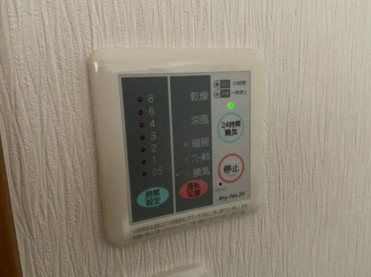 冷暖房・空調設備 ・・・住宅ローン相談会開催中です・・・