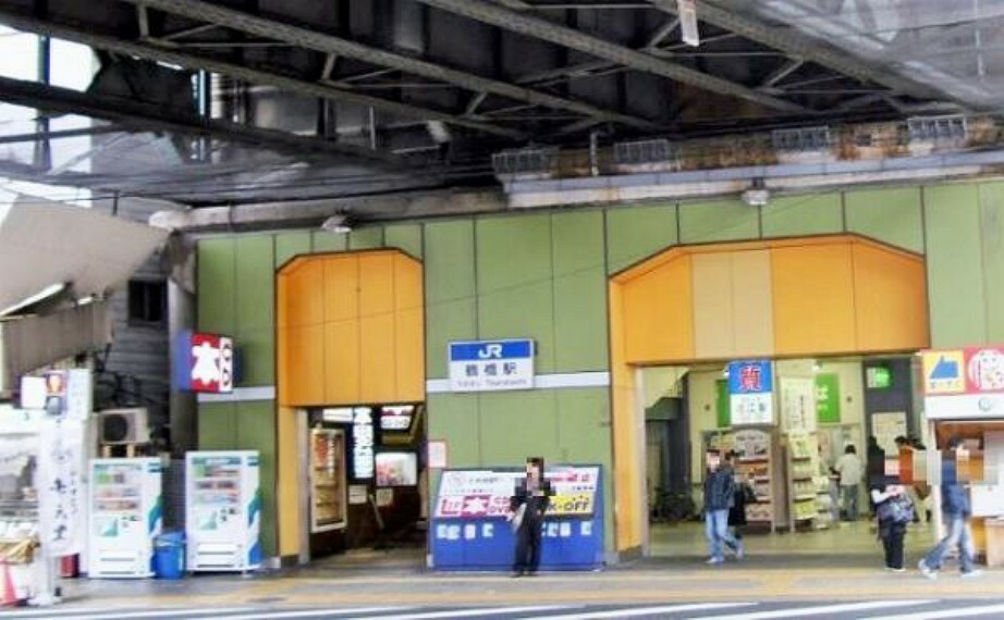 JR環状線「鶴橋駅」まで徒歩約10分(約800m)
