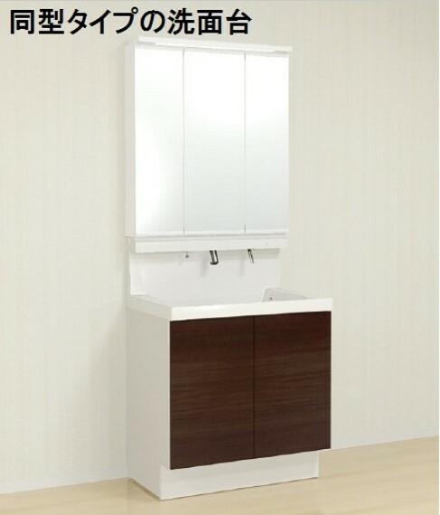 同仕様写真(内観) 同型タイプの洗面台 3面鏡ミラー裏収納あり。LED照明。コンセント付き。