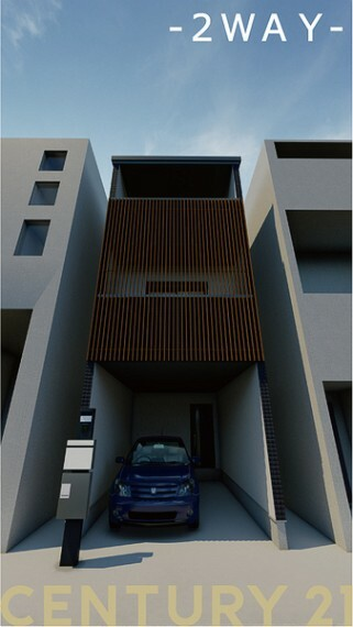 現況外観写真 外観パース/限定1区画/デザイナーズ住宅