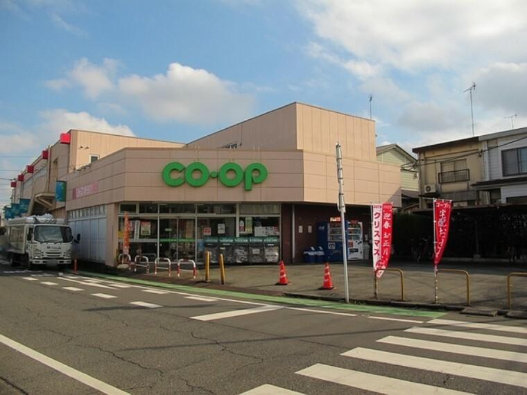 スーパー コープみらいミニコープこぶし店