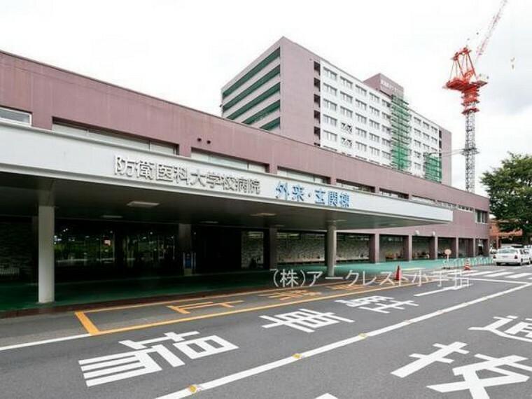 病院 防衛医科大学校病院