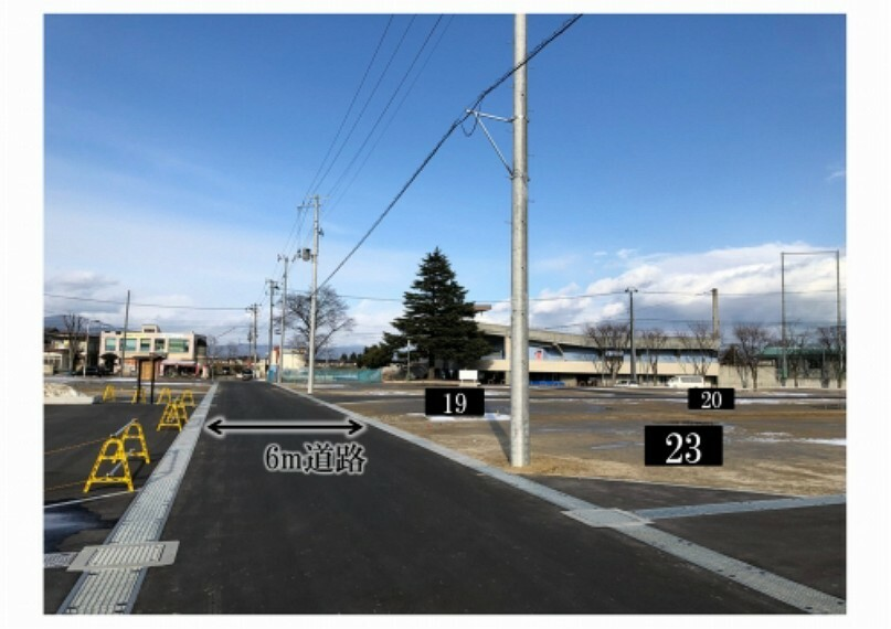 現況写真 23号地前の道路より北を向いて撮影しました。(2021年1月撮影)