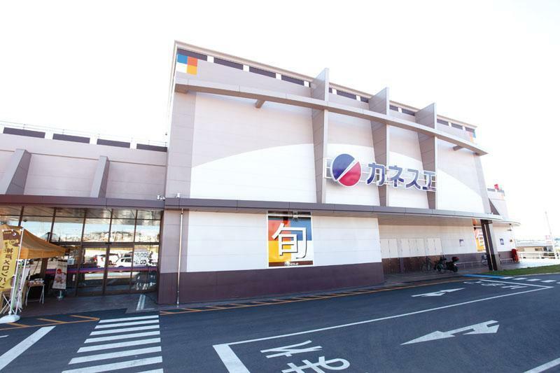 スーパー カネスエ徳重店