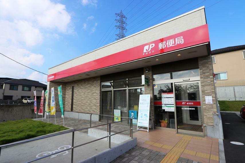 郵便局 名古屋徳重郵便局