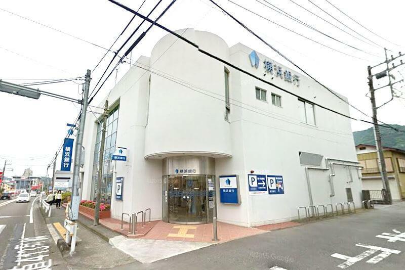 銀行 【横浜銀行中野支店】 現地から徒歩3分。急な支払いでも、すぐに行ける距離で便利です。