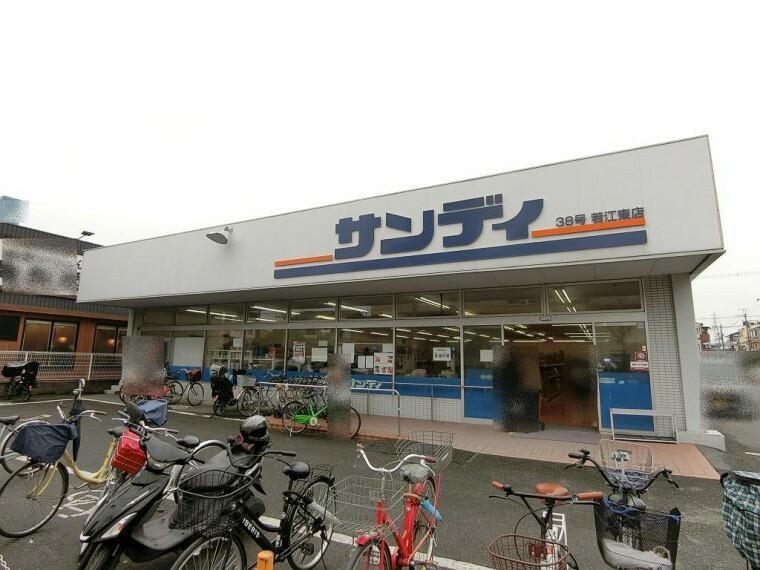 周辺 サンディ若江東町店徒歩8分(約640m)