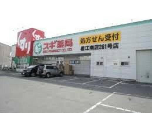 周辺 スギ薬局若江南店徒歩7分(約510m)