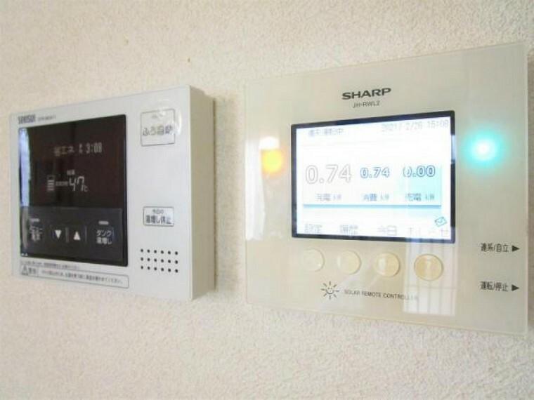 発電・温水設備 2/26撮影【電気・温水設備】キッチン横には給湯パネルと太陽光発電システムが設置されています。長野県は日照量も多く、一目で見やすいパネルは太陽光の蓄電具合を確認しながら日々の電気状況の確認が可能です。