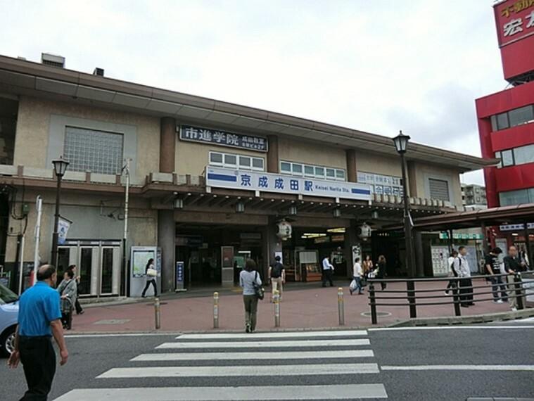 京成本線「京成成田」駅