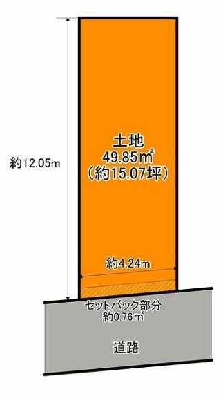 区画図 施工例写真 建物価格1300万円、建物延床面積85.86平米、3LDK