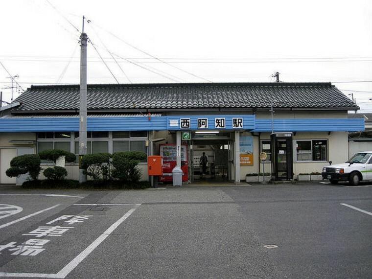 西阿知駅(JR 山陽本線)