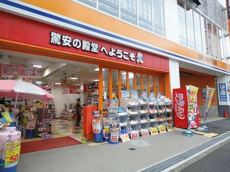 ショッピングセンター ドン・キホーテessence関町店