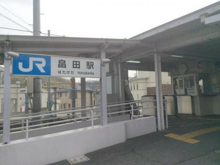 畠田駅(JR 和歌山線)
