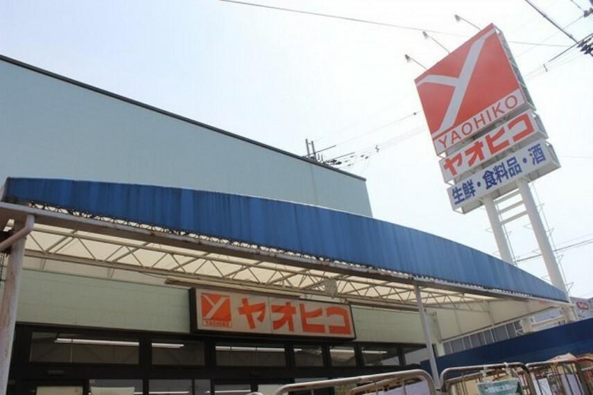 スーパー スーパーヤオヒコ畠田店
