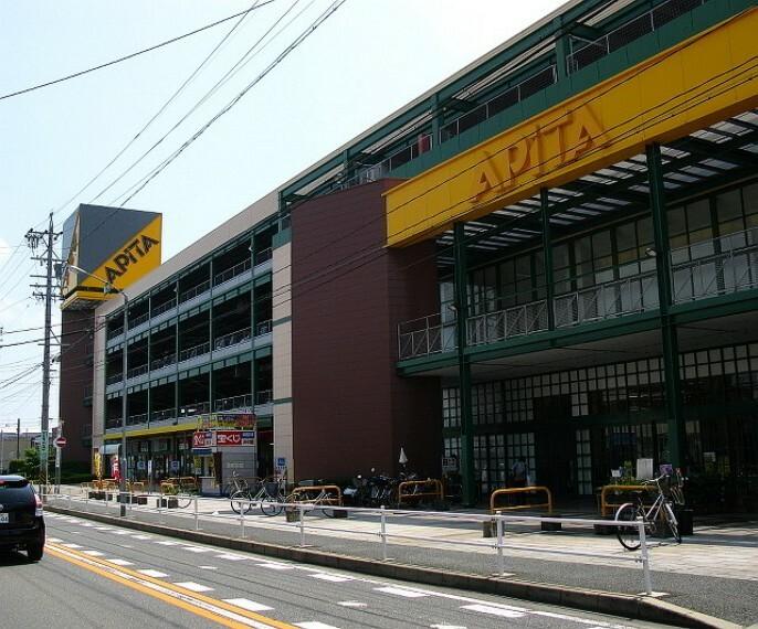 ショッピングセンター アピタ名古屋北店 徒歩9分