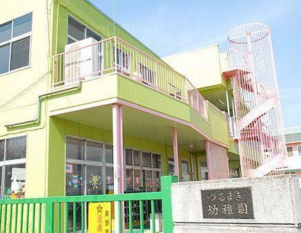 幼稚園・保育園 つるまき幼稚園