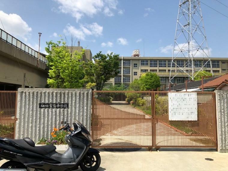 中学校 尼崎市立常陽中学校まで582m 徒歩8分