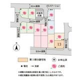 コモンステージ熊谷上之II 3期