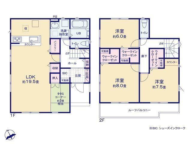 間取り図 間取図 3LDK・3WIC・SIC・パントリー・畳コーナー
