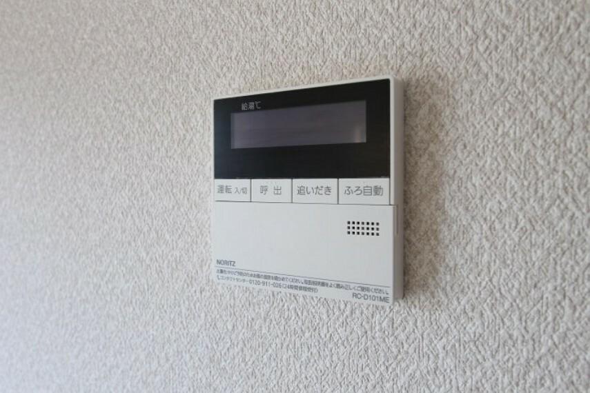 専用部・室内写真 【施工例】給湯器リモコン