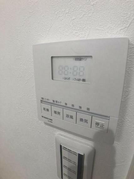 浴室暖房乾燥機は湿気を排しカビ防止に大活躍。冬場のヒートショック緩和にもなり安心です