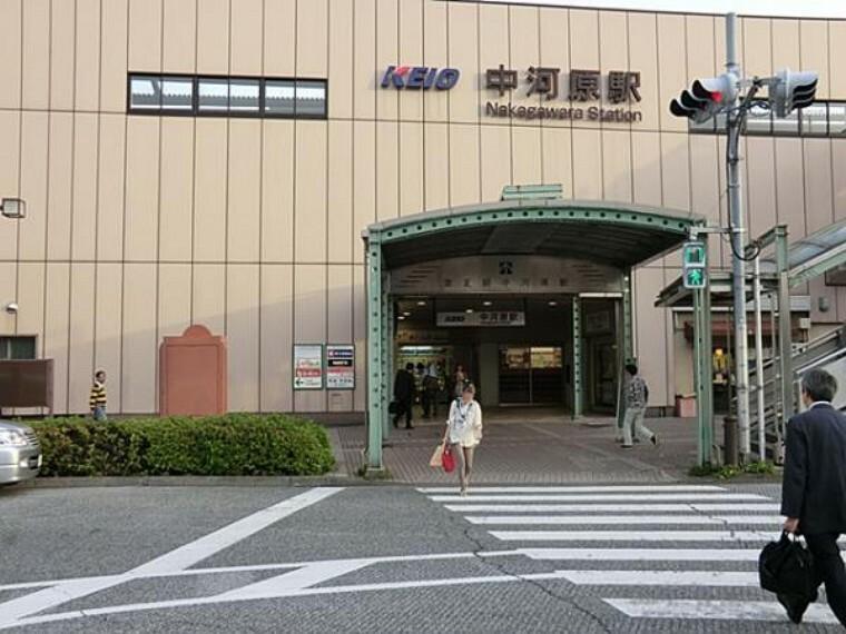 京王電鉄中河原駅まで1440m、徒歩18分