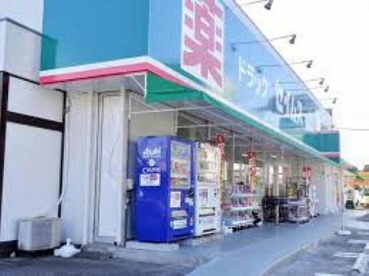 ドラッグストア 【ドラッグストア】ドラッグセイムス 宮原店まで562m