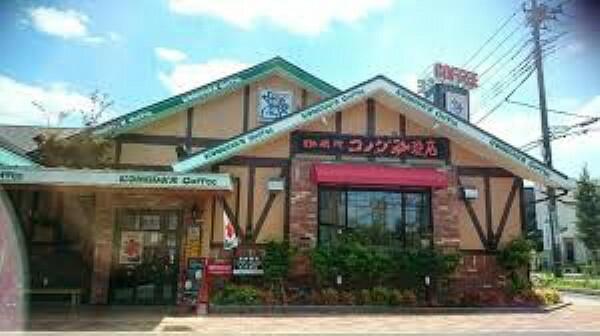 【喫茶店・カフェ】コメダ珈琲店 大宮土呂店まで2262m