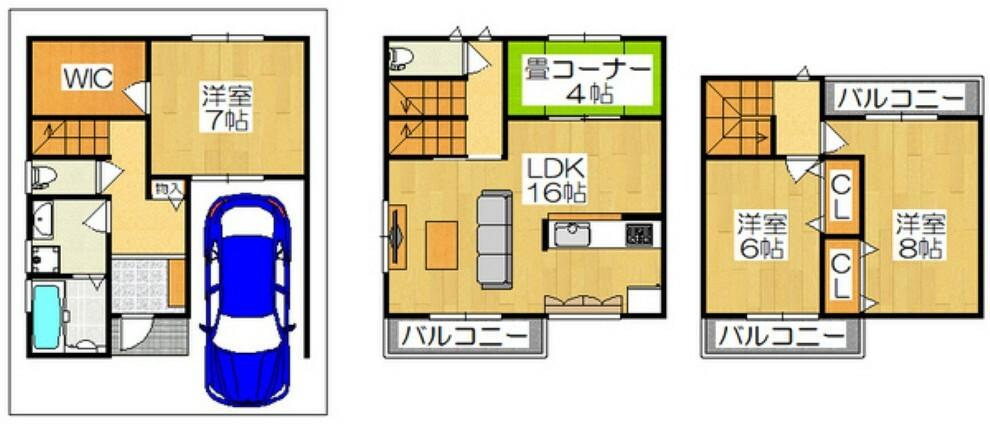 間取り図 4LDK/両面バルコニー/人気のカウンターキッチン/ウォークインクローゼット付/リビング和室隣接