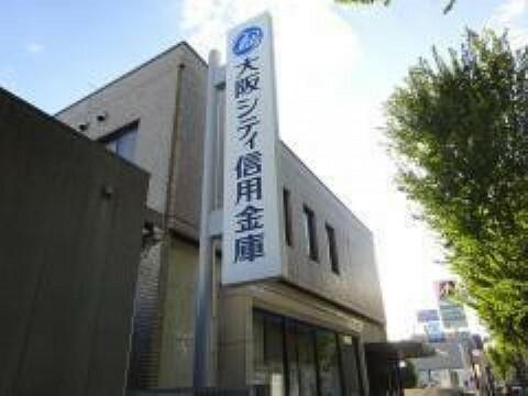 銀行 大阪シティ信用金庫瓢箪山支店