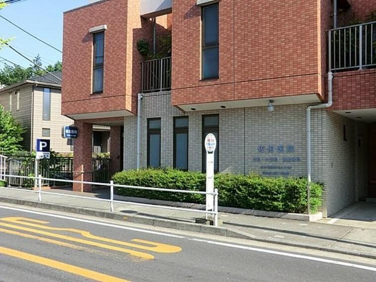 病院 佐伯医院(内科・消化器科・胃腸科・小児科・放射線科。横浜市健康診査や予防接種も行っています。)