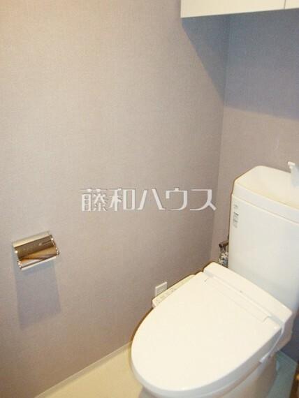 トイレ きれいでさわやか、ウォシュレット付きトイレ 【レーベン多摩永山GARDEN HILLS】