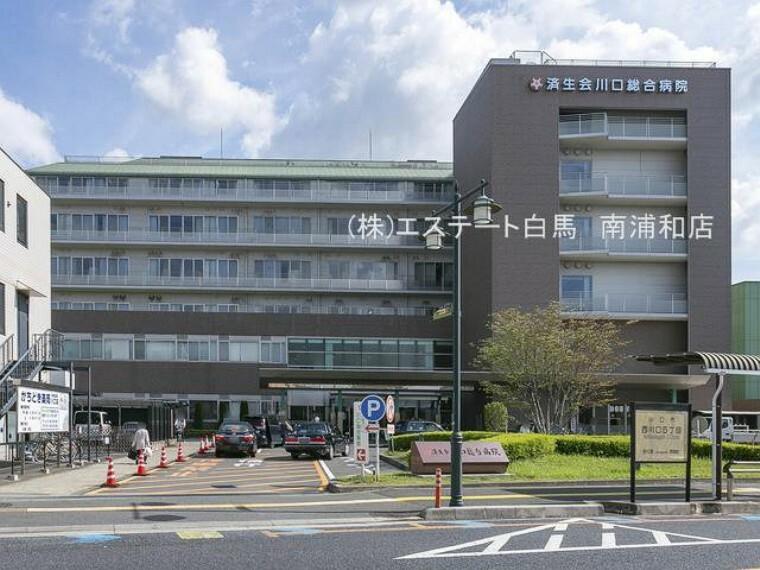 病院 川口総合病院