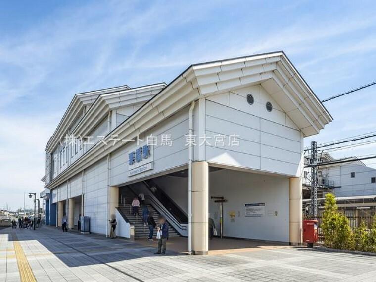 東北本線「栗橋」駅