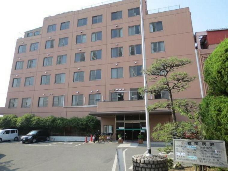 周辺 枚岡病院徒歩14分(約1070m)
