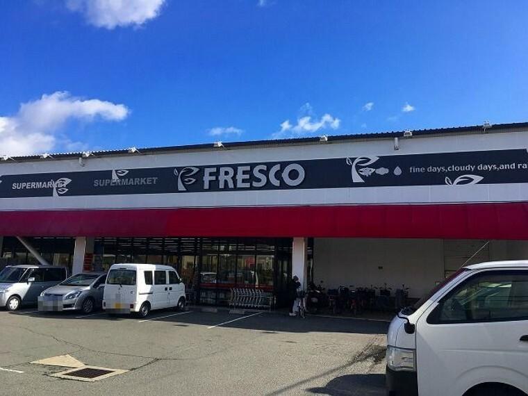 スーパー フレスコ 今城店